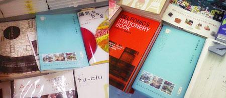 Okujo_book_2