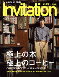 Book_invitation_4
