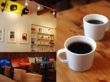 Maui_coffee_03