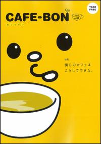 Cafebon2
