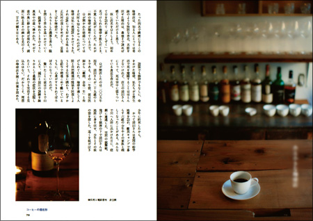 Cafetabi02