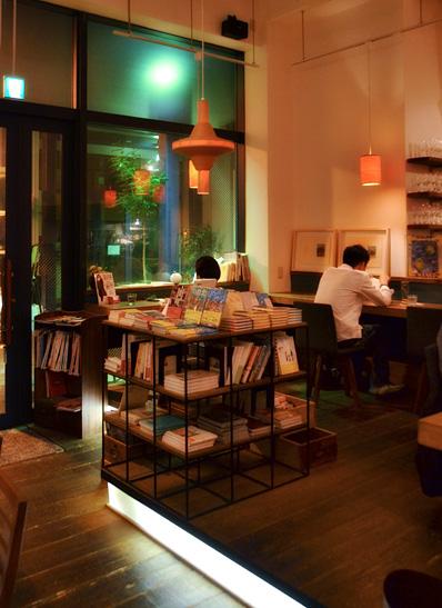 Readcafe5