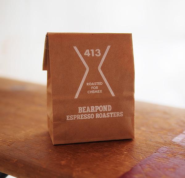 Bearpond_04