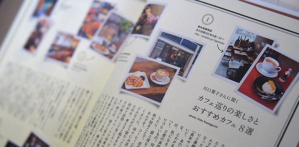 Coffeebook2_2